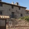 Casa Rural La Abuela de Vicente