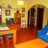 Apartamentos El Brezo